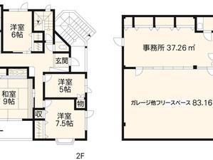 間取り1.2階.jpg