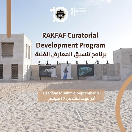 RAKFAF Curatorial Development Program 1.2.png