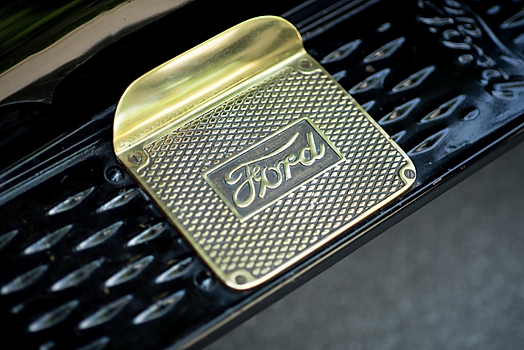 ford model t brass step.png