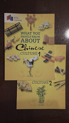 What you should know about Chinese Culture 1 & 2
