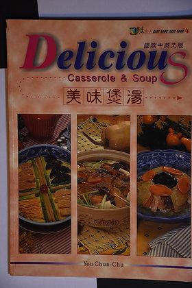 美味煲汤 (Delicious Casserole and Soup)