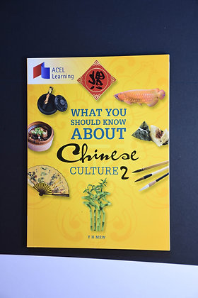 What you should know about Chinese Culture 2 - Y H Mew