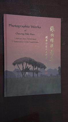 Photographic Works of Cheung Pak Kan