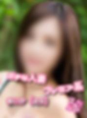 スクリーンショット 2019-04-06 23.54.27.png