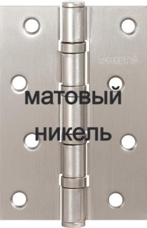 Петля универсальная  100×75×2.5-4BB MACC