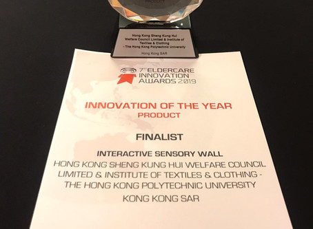 Finalist with the Interactive Sensory Wall in 7th Eldercare Innovation Awards 2019