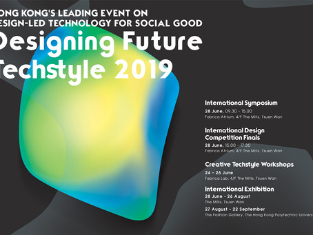 Designing Future Techstyle 2019