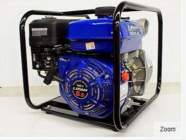 Pompe à eau LIFAN 5.5 HP (2 PCES)