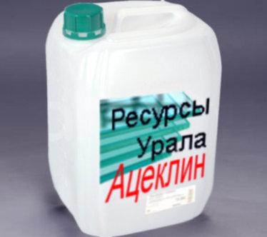 Жидкость для очистки и профилактики станков