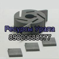 Запчасти: лопатки графитовые для вакуумных насосов