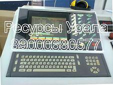 Пусконаладочные работы (ПНР), сервис станков