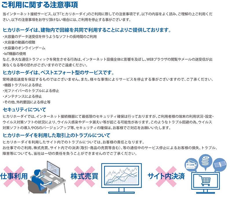 スクリーンショット 2020-04-11 9.20.18.jpg