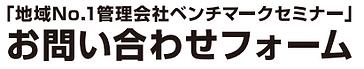 スクリーンショット 2019-03-23 18.25.31.png