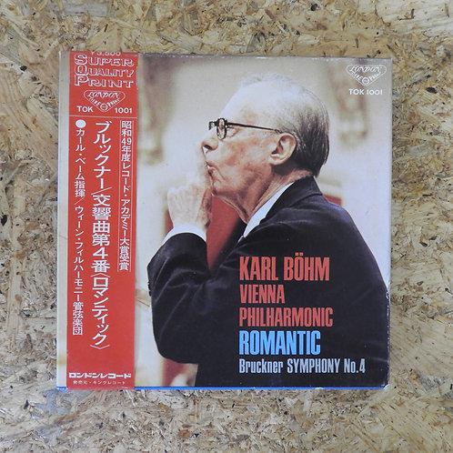 <再生確認済み>「 ブルックナー:交響曲第4番〈ロマンティック〉 / カール・ベーム 」 オープンリール 7号 ミュージック テープ