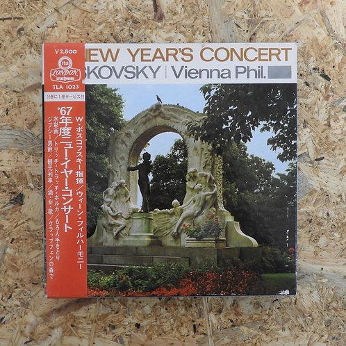 <再生確認済み>「 1967年度ニューイヤーコンサート 」 オープンリール 7号 ミュージック テープ
