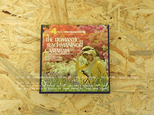 THE ROMANTIC RACHMANINOFF / CAMARATA