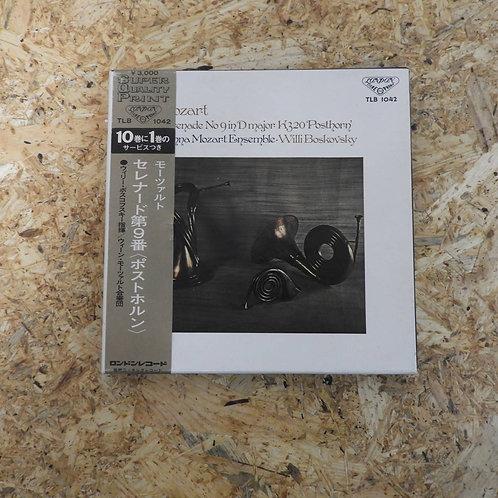 <再生確認済み>「 モーツァルト:セレナード第9番〈ポストホルン〉/ ウィリー・ボスコフスキー 」 オープンリール 7号 テープ