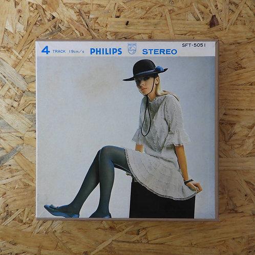 <再生確認済み>「 雨の訪問者 / ポールモリアの華麗なる世界 」 オープンリール 7号 ミュージック テープ