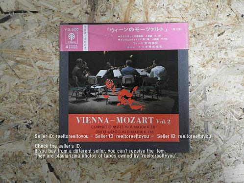 ウィーンの モーツァルト / ウィーン室内楽団