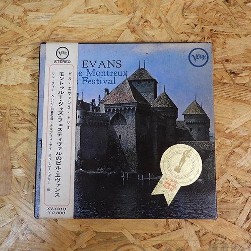 <再生確認済み>「 モントゥルー ・ ジャズ ・ フェスティヴァルのビル ・ エヴァンス 」BILL EVANS オープンリール 7号 テープ