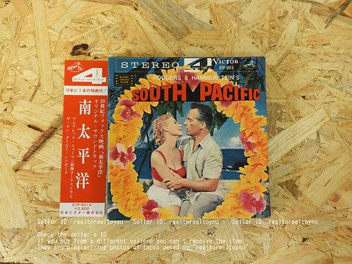 20世紀  フォックス映画 「南太平洋」 オリジナル・サウンドトラック