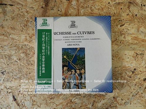 17世紀と20世紀の金管合奏曲集 / アルス ・ ノヴァ金管五重奏団