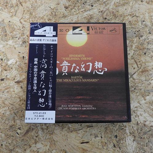 <再生確認済み>「 ヒンデミット:高貴な幻想、バルトーク:中国の不思議な役人 」 オープンリール 7号 ミュージック テープ