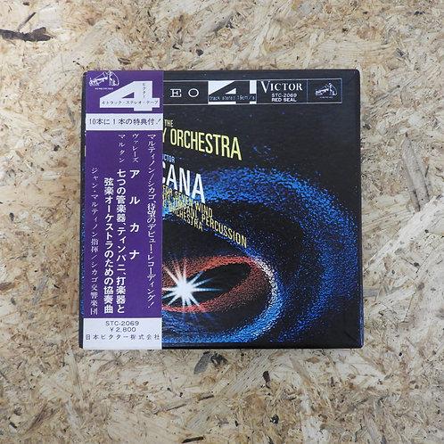 <再生確認済み>「 ヴァレーズ:アルカナ、マルタン:7つの管楽器、他 / ジャン・マンティノン 」 オープンリール 7号 テープ