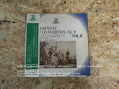 アルビノーニ : 12の協奏曲集 / クラウディオ・シモーネ