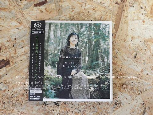 小山美稚恵 ( ピアノ ) ファンタジー