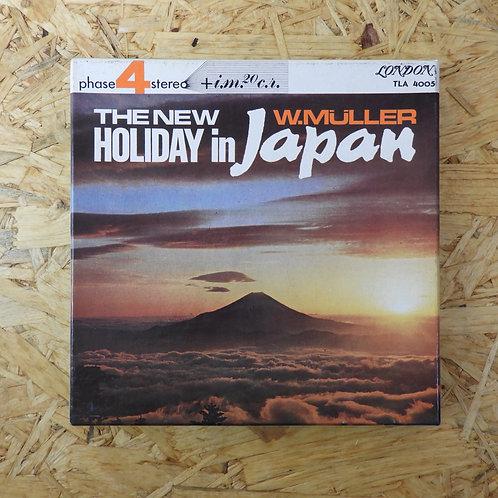 <再生確認済み>「 新ホリデー・イン・ジャパン 」 オープンリール 7号 ミュージック テープ