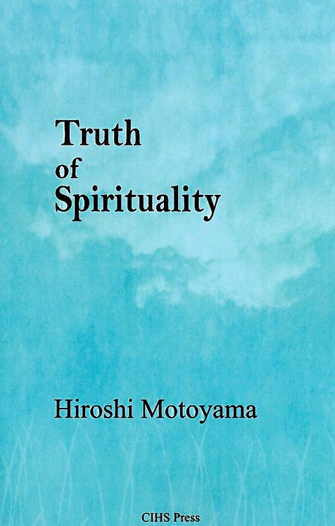 Truth of Spirituality