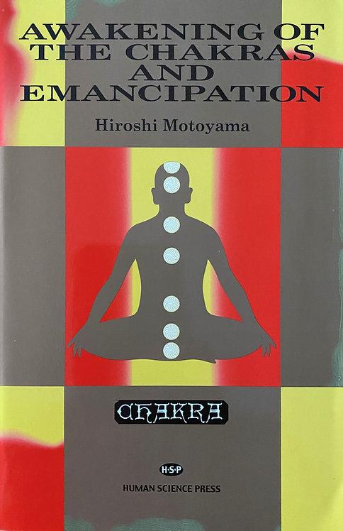 Awakening of the Chakras and Emancipation