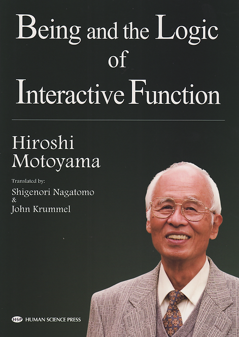Being and the Logic of Interactive Function