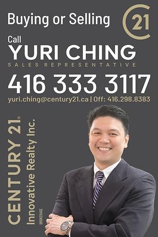 Yuri Ching Street Sign.jpg