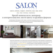 SALON.ru (2017)