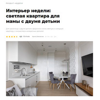 INMYROOM.ru (2020)