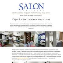SALON.ru (2018)