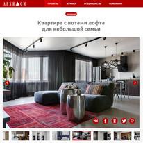 ARCHIDOM.ru (2019)