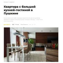 INMYROOM.ru (2017)
