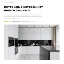 INMYROOM.ru (2019)