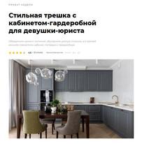 INMYROOM.ru (2021)