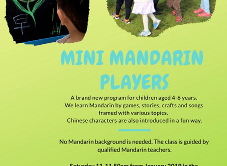 Mini Mandarin Players