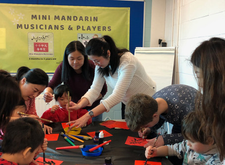 Mini Mandarin Players 2020 Spring Term