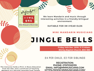 Jingle Bells session in Solihull