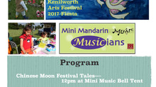 2017 Fiesta in Kenilworth Arts Festival