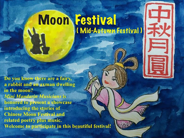 Moon Festival showcase at Little Sunflowers on 19th