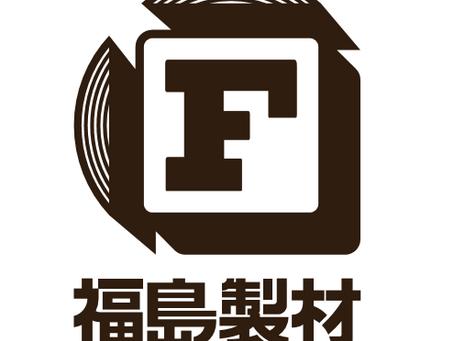 Web Shopメンテ作業ご連絡