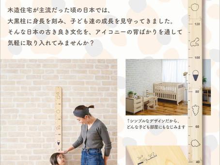 【数量限定商品】アニマル柄背ばかり登場!
