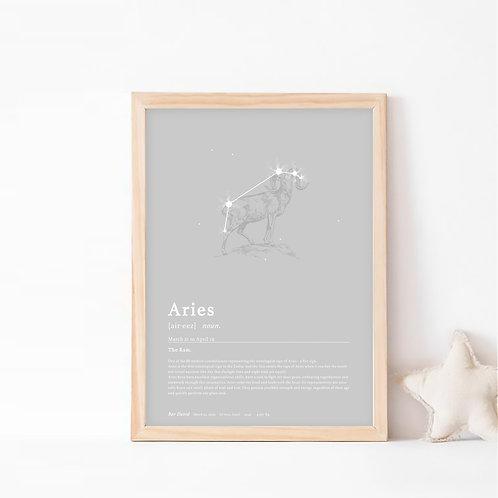 אריס- קבוצת כוכבים המייצגת את מזל טלה- צבע לונה